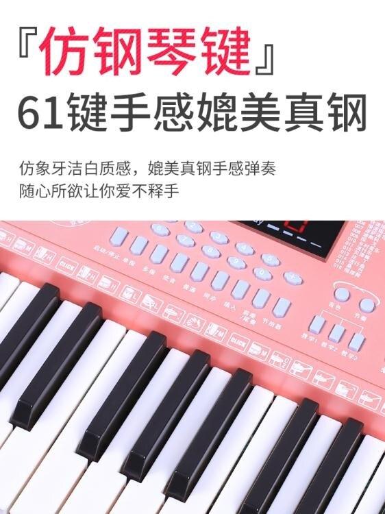 永美電子琴成人兒童幼師專用初學者入門61鍵多功能成年專業電子琴
