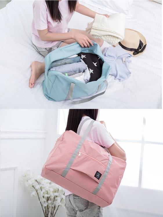 行李包旅行包手提女短途輕便可折疊帆布收納包待產旅游大容量行李包袋 年貨節預購