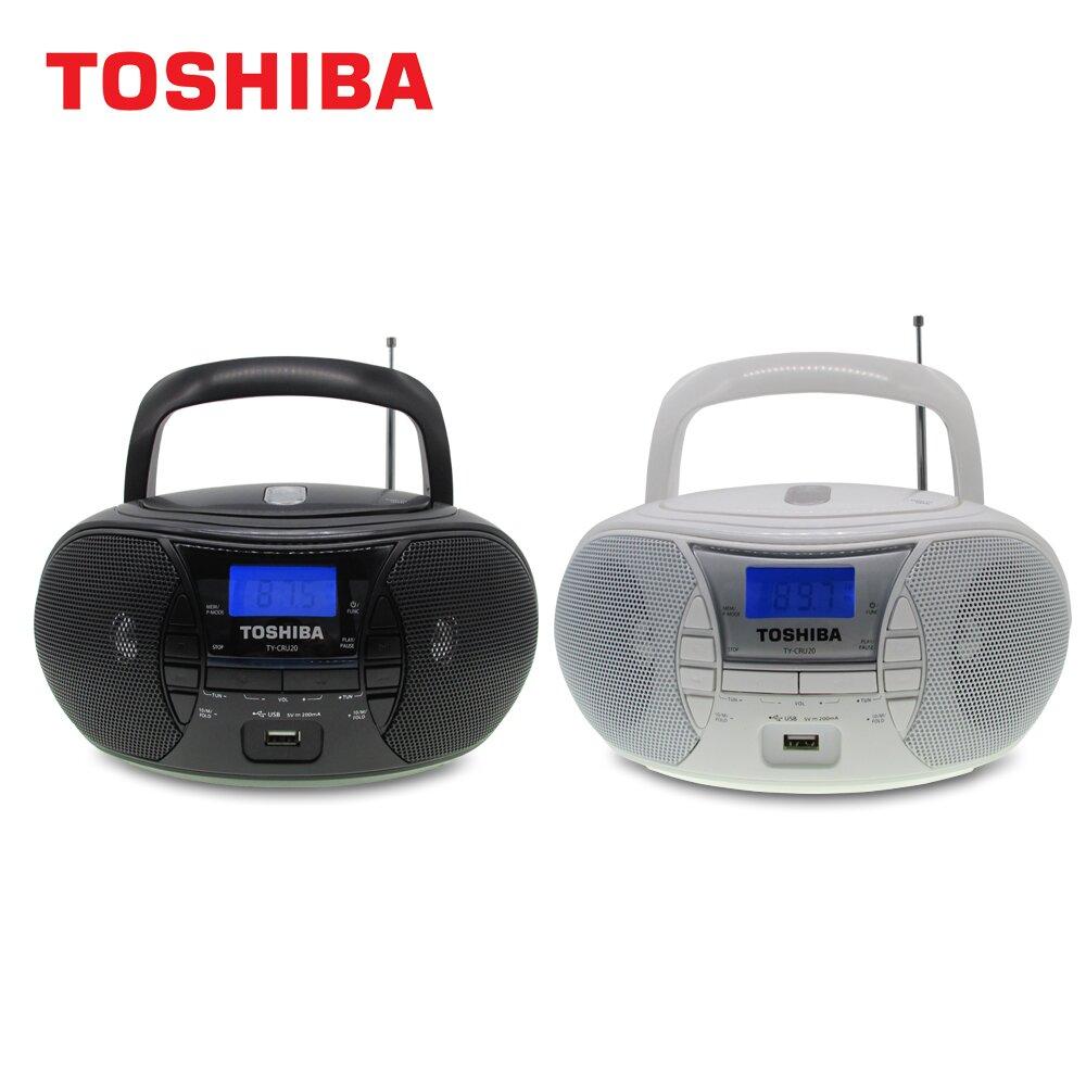 ***東洋數位家電***TOSHIBA東芝 手提USB/CD收音機 TY-CRU20 (白色/黑色)