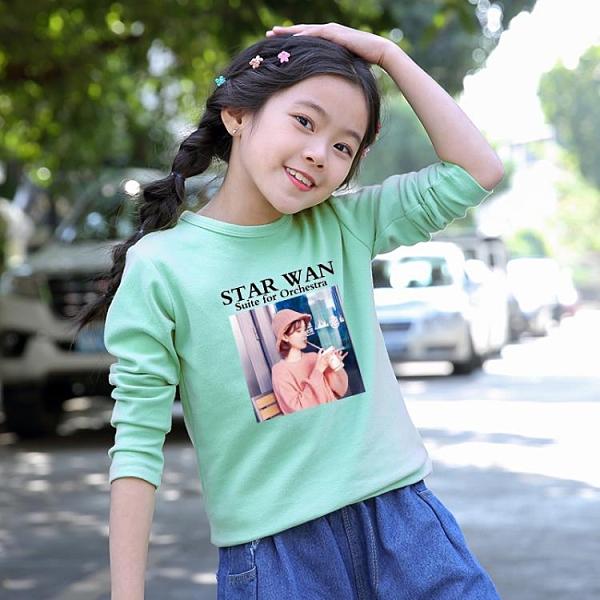 童裝女童長袖T恤中大童純棉春秋打底衫兒童正韓薄款上衣男童秋裝