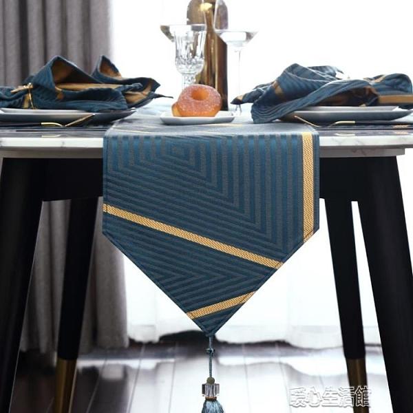 桌巾桌旗現代簡約北歐式ins床旗床尾巾茶幾餐桌裝飾布長條輕奢華桌 快速出貨