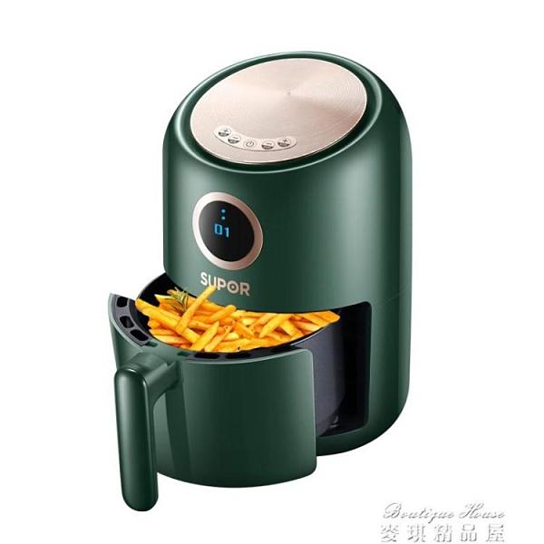 氣炸鍋 空氣炸鍋家用新款智慧多功能大容量自動無油電炸薯條機特價YYJ 新年特惠