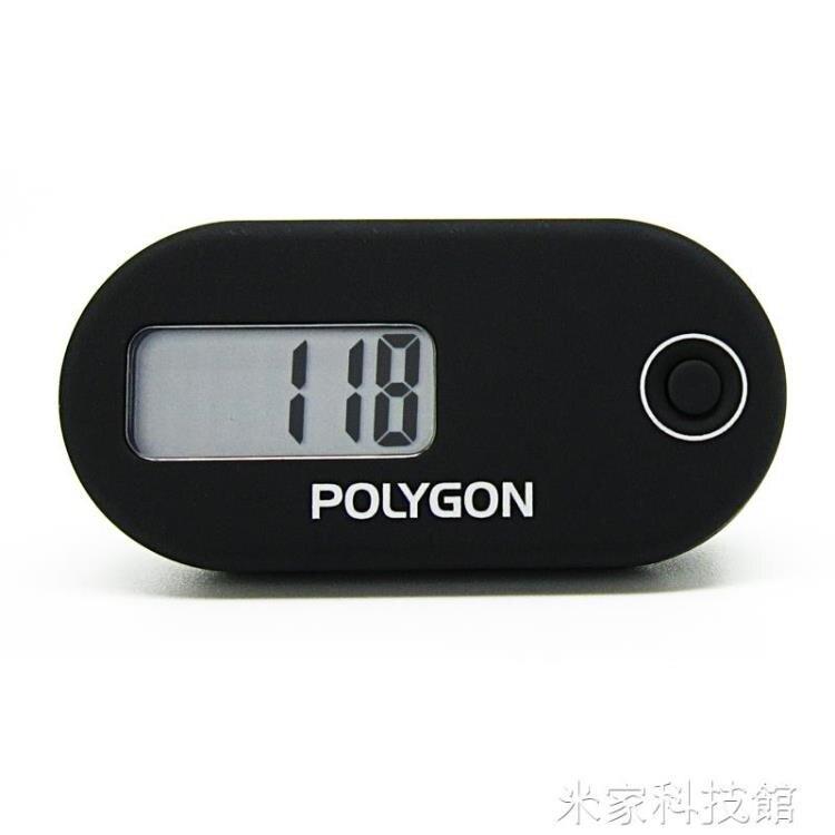 計步器 Polygon單功能3D電子計步器 兒童老人走路萬步計記步器游戲計數器