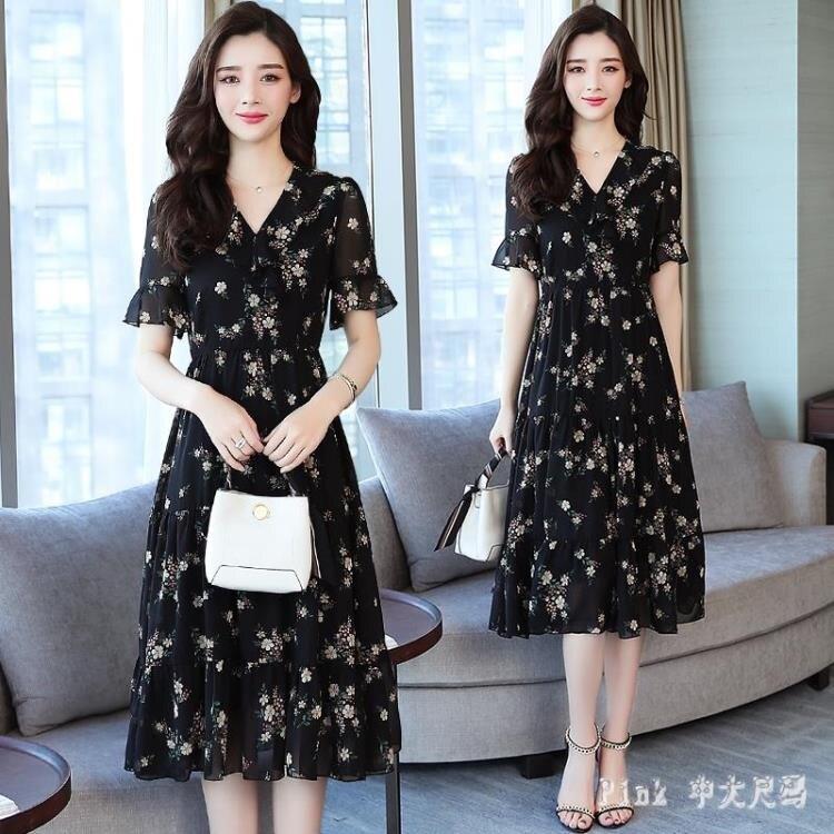 【夏日上新】夏裝雪紡連身裙女長款2020新款顯瘦氣質碎花35-45歲中年媽媽長裙
