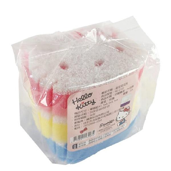 小禮堂 Hello Kitty 大臉造型清潔海棉組 鍋刷 菜瓜布 洗碗刷 (3入 藍黃紅) 4710891-16203