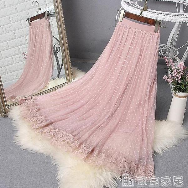 網紗裙 2021春季高腰顯瘦下擺蕾絲拼接網紗半身裙波點百摺裙中長款紗裙女 嬡孕哺