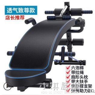 仰臥起坐輔助器健身器材家用多功能仰臥板腹部健身運動器材腹肌男