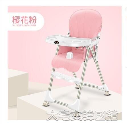 兒童餐椅寶寶餐椅吃飯折疊攜便嬰兒座椅餐桌椅兒童餐椅bb凳子多功能YJT 交換禮物