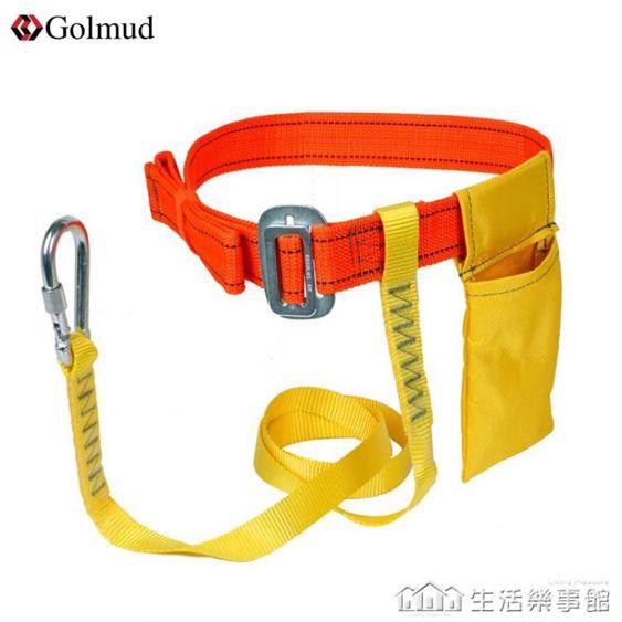 單腰式安全帶戶外施工建筑工地用保險帶防墜落作業高空安全繩套裝