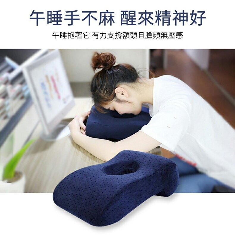 午睡枕 記憶棉趴趴枕 抱枕 頸枕 頭枕 脖枕 辦公室學生午休枕 天鵝絨午睡枕 旅行枕 靠枕靠墊 ANTIAN