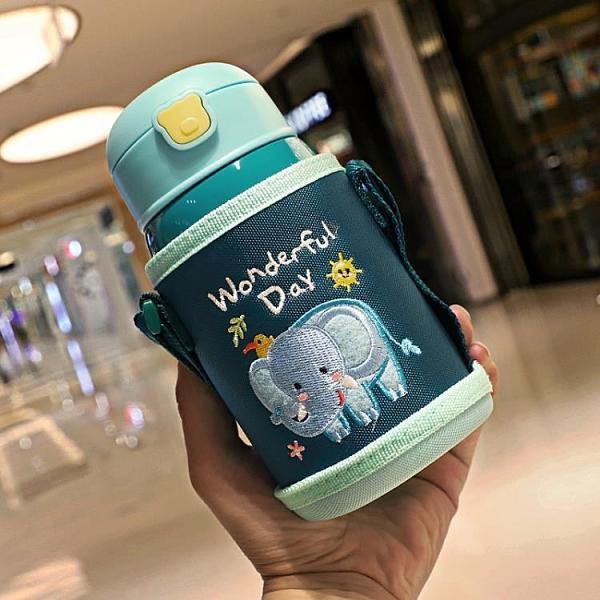 兒童保溫杯304內膽寶寶超可愛水杯簡約韓版水壺幼兒園吸管杯350ml 貝芙莉
