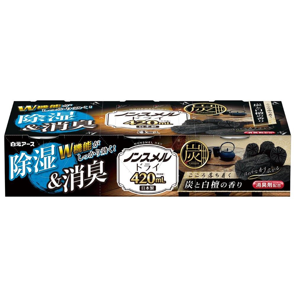 日本白元 消臭除濕劑三盒裝(和炭白檀香) 420ML(3入) - 日本必買 日本樂天熱銷Top 日本樂天熱銷