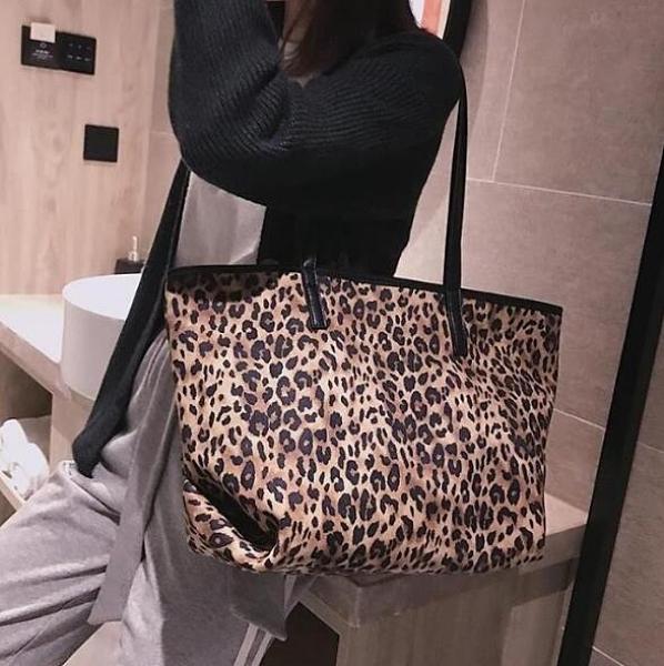 毛絨大包包女2020新款潮豹紋手提單肩包韓版大容量百搭托特包女包 向日葵