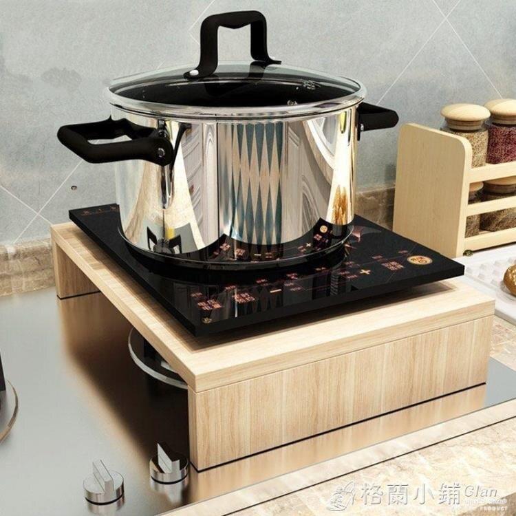 【快速出貨】桌子上放電磁爐支架子煤氣灶廚房家用氣鍋底座蓋墊板木質隔板  七色堇 新年春節送禮