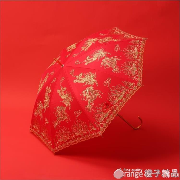 紅傘婚慶結婚出嫁用婚傘紅色折疊兩用雨傘高檔婚嫁專用喜慶新娘傘 新年禮物