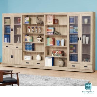 Hampton瑪雅原切橡木10.5尺書櫥組-318x32x184.5cm