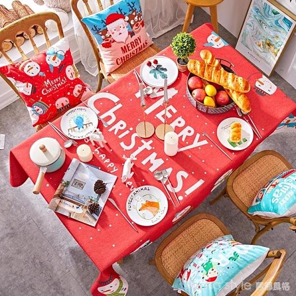 聖誕節桌布防水防油免洗茶几餐桌布藝紅色節日主題聖誕風棉麻台布 年終大促