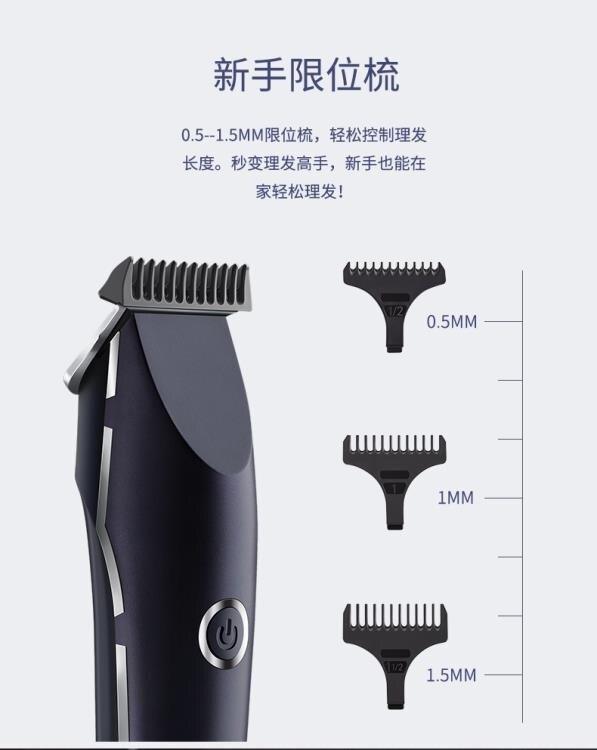 理髮器 復古油頭推剪刻痕雕刻電推剪專業髮廊推子0刀頭光頭理髮器