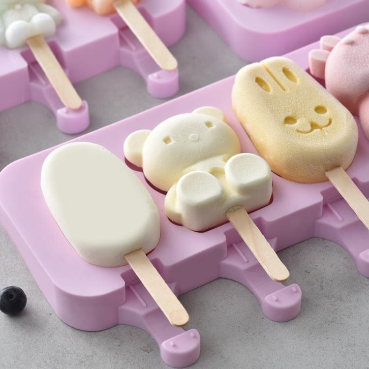 冰模 硅膠雪糕模具家用自制做冰淇淋格老冰棍糕網紅卡通兒童冰棒凍冰塊  聖誕節禮物