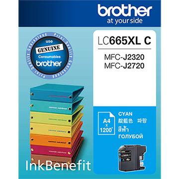 Brother LC665XL-C 原廠藍色墨水匣