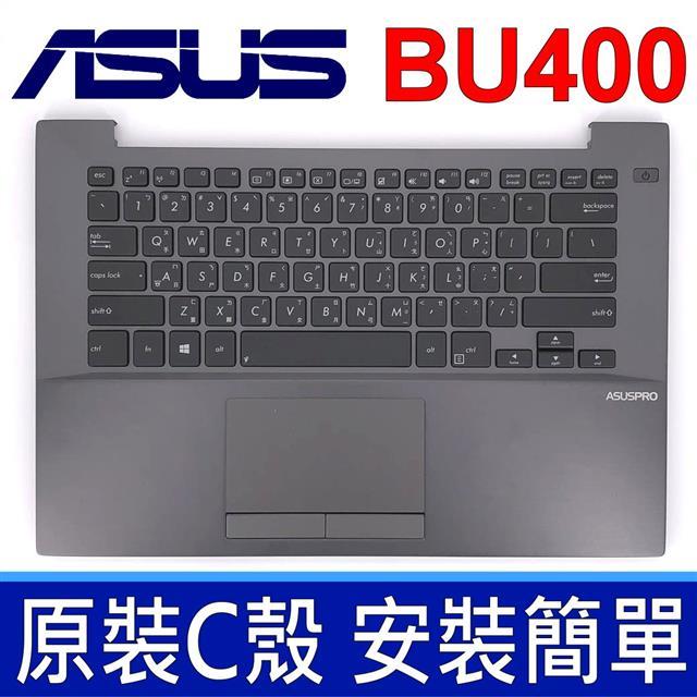 ASUS 華碩 BU400 C殼 灰色 繁體中文 筆電 鍵盤 BX32 BX32VD B400A BU401LA