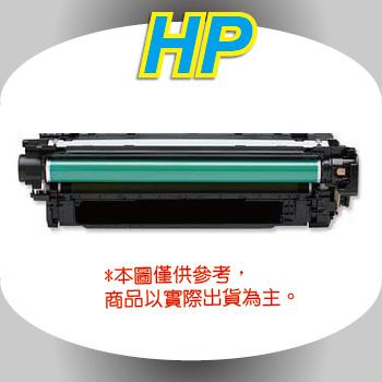 【HP碳粉匣】HP CF403X (201X) 紅色相容碳粉匣 適用型號:HP M252n/M277dw/M252dw