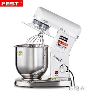 FEST單功能商用鮮奶機攪拌機廚師機7L打蛋機奶油奶蓋機110V/220V 聖誕節全館免運