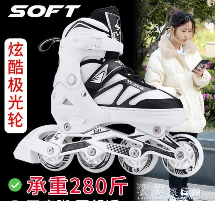 溜冰鞋輪滑鞋成年中大童男女初學者成人旱冰滑冰直排輪溜冰鞋兒童全套 交換禮物 雙十二購物節