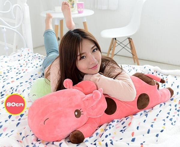 1.35M可愛長頸鹿公仔毛絨玩具抱枕玩偶睡覺抱枕布娃娃女生生日禮物QM 向日葵