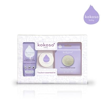 【英國Kokoso baby】彌月禮盒組-椰子可可(有機洗護 新生禮盒)