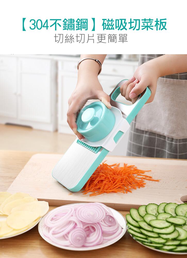 304不銹鋼磁吸切菜板 收納方便 刨絲 切片 抗菌 防霉 隱藏式收納