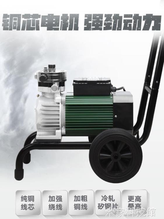 噴塗機 陸軍一號噴涂機乳膠漆涂料多功能大功率高壓無氣小型噴漆機全自動