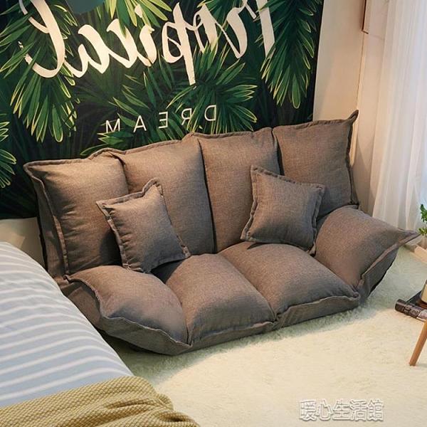 懶人沙發榻榻米可摺疊小沙發單人雙人小戶型臥室網紅款沙發床兩用 快速出貨YJT