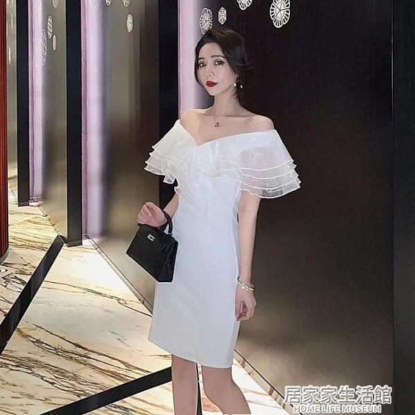 氣質歐根紗v領聚會禮服小心機夏季2020新款顯瘦白色洋裝女 中秋節全館免運