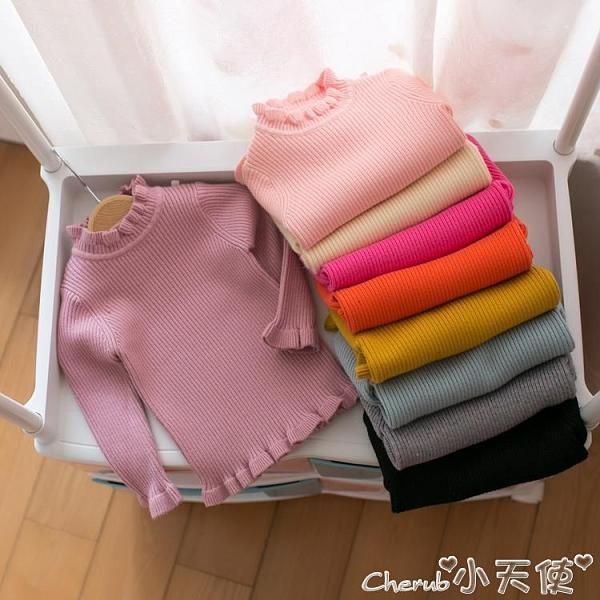 女童毛衣 秋裝2021新款韓版兒童洋氣打底衫寶寶秋冬季加絨加厚童裝 小天使