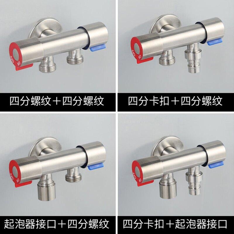 逸卡維馬桶伴侶沖洗器水龍頭增壓噴槍婦洗器
