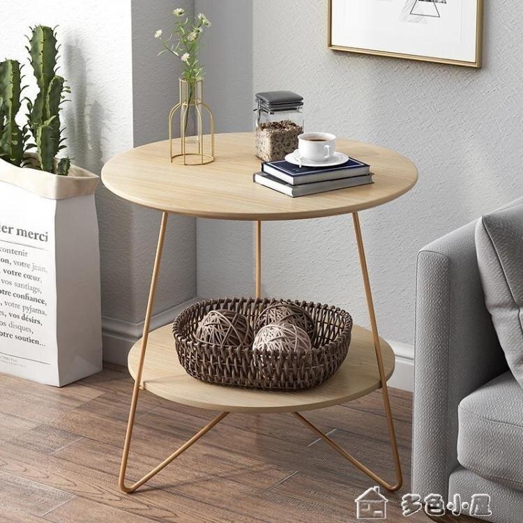 [八折限購]北歐茶幾簡約現代客廳金屬腿桌子創意沙發邊幾輕奢小戶型陽台茶幾