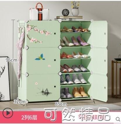 簡易小鞋架塑料鞋櫃收納防塵多層省空間組裝門口家用經濟型置物架