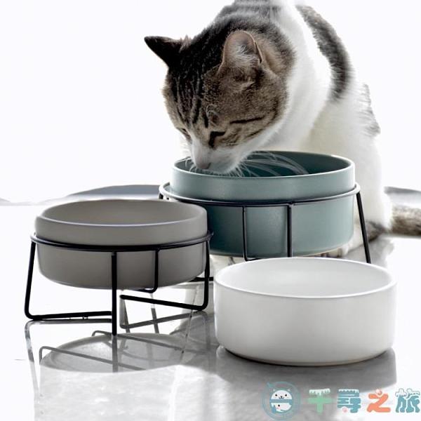 貓碗陶瓷碗狗狗水碗雙碗碗架寵物貓糧碗【千尋之旅】