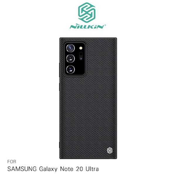 摩比小兔~NILLKIN SAMSUNG Galaxy Note 20 Ultra 優尼保護殼 手機殼 手機套