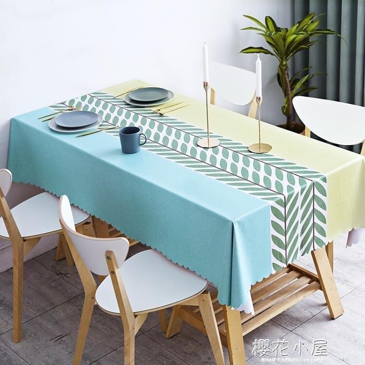 桌布防水防油防燙免洗pvc北歐長方形餐桌布茶幾墊臺布網紅布藝