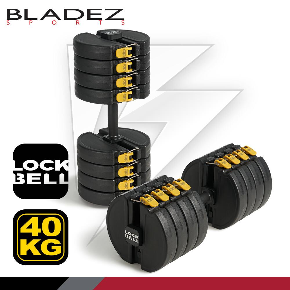 bladezlk1 lockbell-熱扣可調式啞鈴組-40kg一組共支