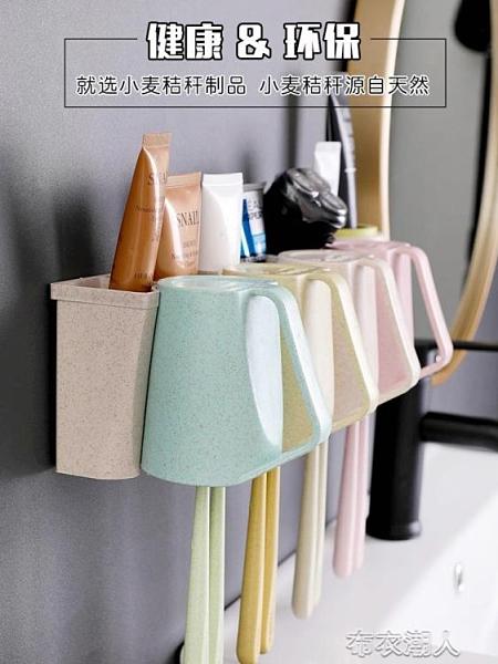 衛生間掛墻式牙刷置物架刷牙杯套裝吸壁式牙刷架牙具壁掛式牙 【快速出貨】