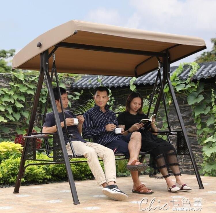 [店家推薦]吊椅莫家庭院秋千搖椅鐵藝庭院室外成人雙人吊椅兒童蕩秋千戶外新品