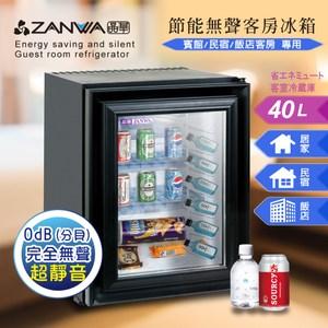 ZANWA晶華 節能無聲客房冰箱/冷藏箱//紅酒櫃(SG-42NB)