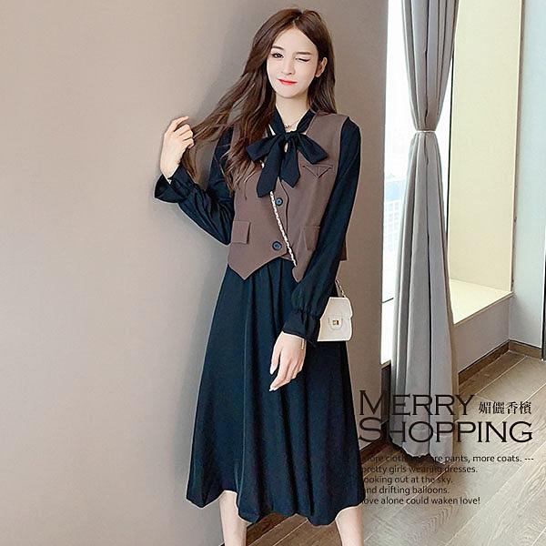 洋裝 喇叭袖連身裙+馬甲 兩件式套裝-媚儷香檳-【WD1047】