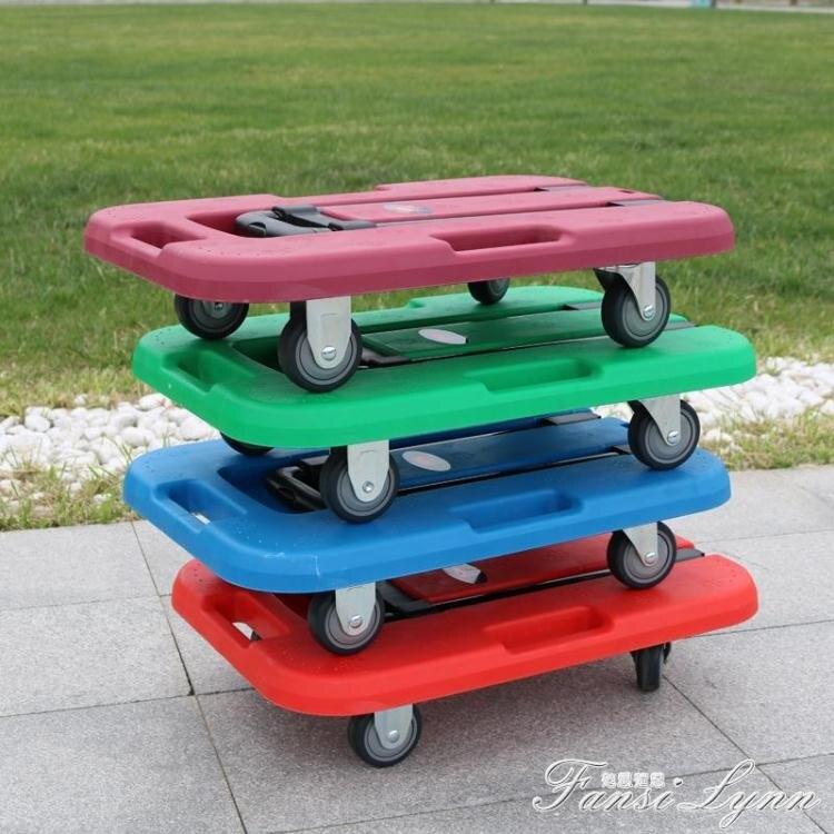 [好物推薦]摺疊小拖車搬運手推車平板拉貨手拉車 家用便攜行李車靜音拉桿車