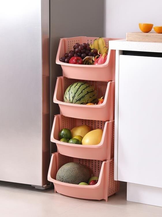 廚房置物架落地多層收納筐蔬菜雜物架子塑料家用品大全儲物整理架ATF 萬聖節鉅惠