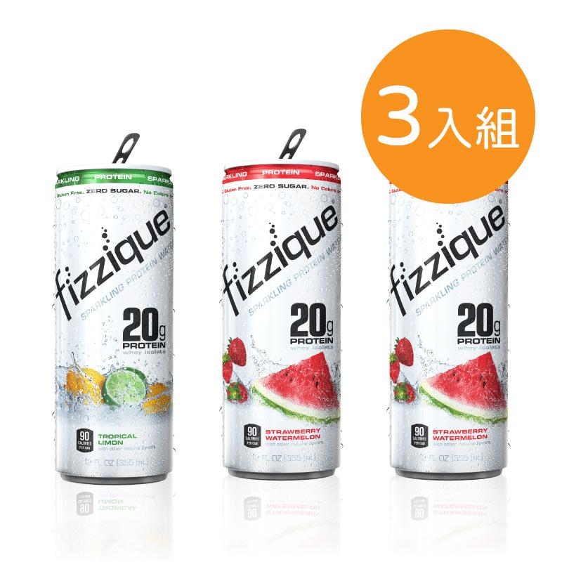 [美國 FIZZIQUE] 高蛋白可樂 - 草莓西瓜風味綜合組 (355ml/3入) (草莓西瓜風味*2/熱帶檸檬風味*1)