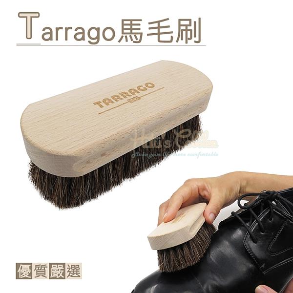 Tarrago馬毛刷.鞋刷 配件 鞋材【鞋鞋俱樂部】【906-P111】
